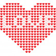Pixel heart. — Vector de stock #14834747