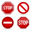 Stop sign, set. — Vettoriale Stock