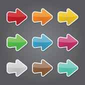 Set of arrows. — Stock Vector