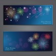 Set of Elegant Christmas banners with fireworks. — Stock Vector #34333469