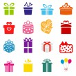 Gift box icon — Stock Vector #38781251