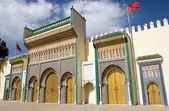 Entrance to the Royal Palace in Fes, Morocco, Africa — Stock Photo