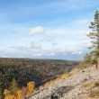 Colorful Autum Valley in Taiga, Finland — Stock Photo