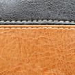 Black textured leather - Stock Photo