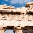 Art of Parthenon — Stock Photo #23551753