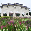 Stock Photo: National Taiwan National Chiang Kai-shek Memorial Hall