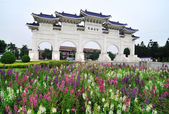 National Taiwan National Chiang Kai-shek Memorial Hall — Stock Photo