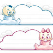 Baby Cloud Blank — Stock Vector