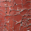 Stock Photo: Cracked surface