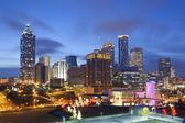 City of Atlanta. — Stock Photo