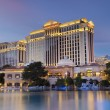 Caesars Palace Hotel & Casino - Stock Photo