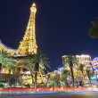 Las Vegas Strip. — Stockfoto