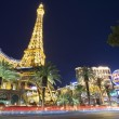 Las Vegas Strip. - Stock Photo