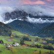 Italian Alps. — Stock Photo