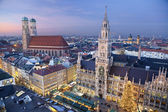 Munich, Germany. — Stock Photo
