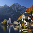 Hallstatt, Austria. — Stock Photo #39715763