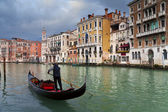 Gondolier. — Stock Photo
