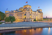 Berlin Reichstag. — Stock Photo