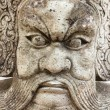 Stock Photo: Statue face Chinese God