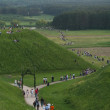 Stock Photo: View from mound in Midsummer Day