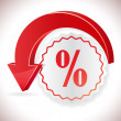Sale label with curvy red arrow vector illustration.  — Stock Vector