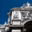 Stock Photo: Triumph Arch of AugustStreet in Lisbon