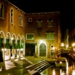 Venice, night scene - Foto de Stock