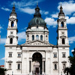 St. Stephen's Basilica — Stock Photo