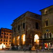 The palazzo del Capitaniato — Stock Photo