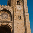 Se Cathedral, Lisbon, Portugal — Stock Photo