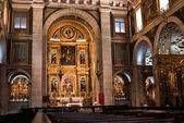 Basilica da Estrela — Stock Photo
