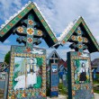 Sapanta, Maramures landmark — Stock Photo