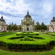 Szechenyi (Szechenyi) thermal Baths — Stock Photo
