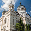 Orthodox Cathedral of Cluj,Alba,Crisana — Stock Photo