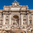 Trevi Fountain (Fontana di Trevi) in Rome, Italy — Stock Photo