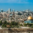 The Temple Mount, Jerusalem, Israel — Stock Photo