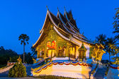 The Haw Pha Bang Temple — Stock Photo