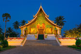 The Haw Pha Bang Temple — Stockfoto