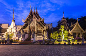 Wat Chedi Luang, Thailand — Photo