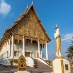 Wat That Luang Neua in Vientine, Laos — Stock Photo #46903097
