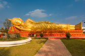 Pha That Luang, Great Stupa in Vientine, Laos — Stock Photo