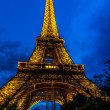 Постер, плакат: Eiffel Tower at night