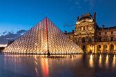 The Louvre - Paris landmark — Stock Photo