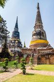 Pagoda at Wat Yai Chaimongkol, Ayuthaya,Thailand — Stock Photo