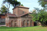 Mausoleum of Galla Placidia, Ravenna, Italy — Stock Photo