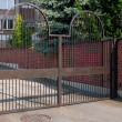 Modern gate — Stock Photo