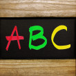 ABC letters on wooden frame — Stock Photo #50063337