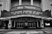 Het theater (ohio — Stockfoto