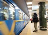 Subway (metro) station — Stock Photo