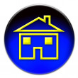 Yellow house icon - Stock Photo